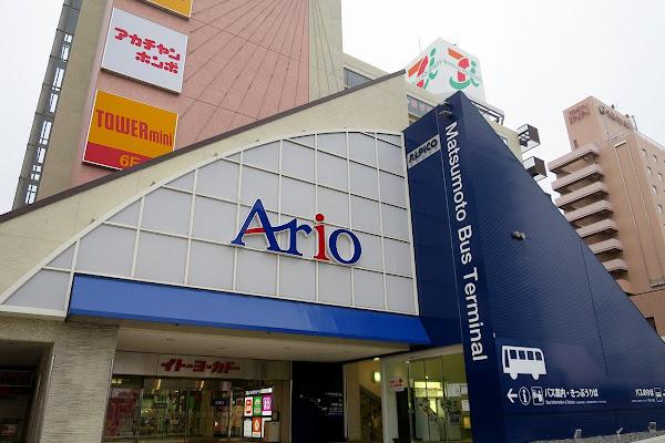 アリオ松本