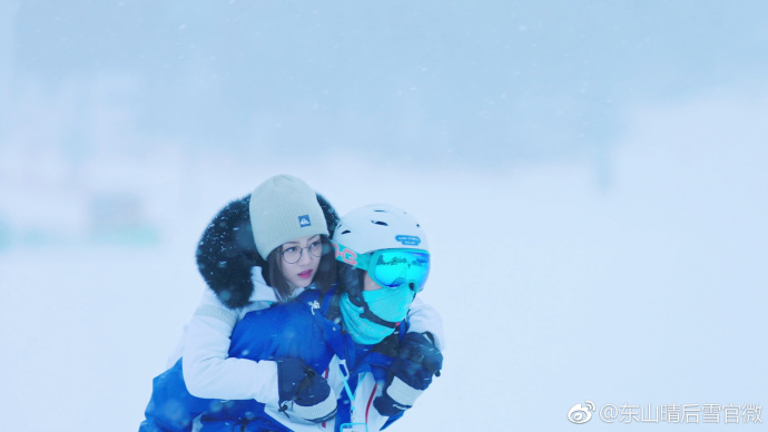 Dongshan Fine After Queen Consort the Snow China Web Drama