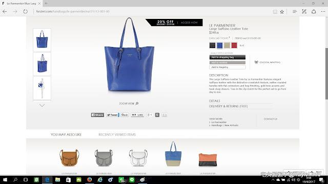 FORZIERI/福喜利時尚購物流程分享 & LE PARMENTIER 藍色女用托特包開箱 實用、耐看的高級皮件,明媚亮麗的寶藍襯得很適合夏天熱鬧活潑的氣息呢! 攝影 民生資訊分享 穿搭分享