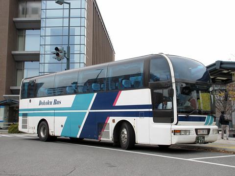 道北バス「ノースライナー」狩勝峠経由便 ・671