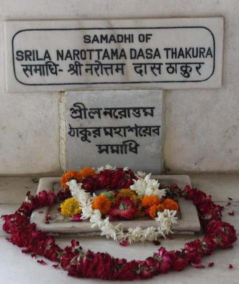 Disappearance Day of Srila Narottam Das Thakura