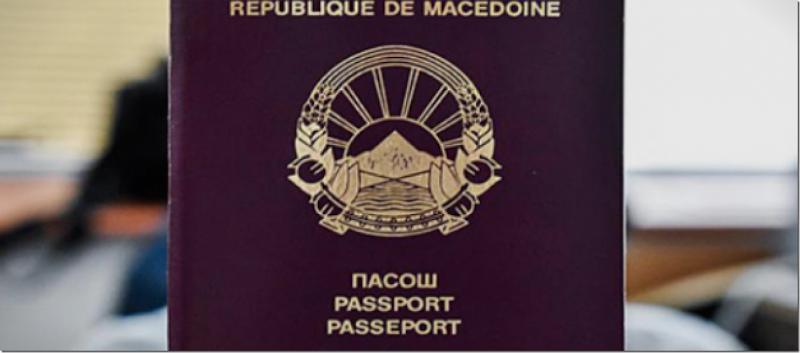 Η πΓΔΜ προμηθεύτηκε διαβατήρια που γράφουν «Δημοκρατία της Μακεδονίας»