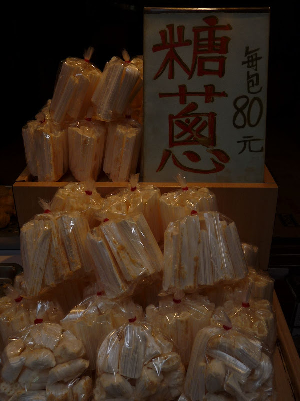 TAIWAN. Chuifen ou Jioufen ...et Keelung ( Nord de Taipei) - jiofen%2B209.jpg