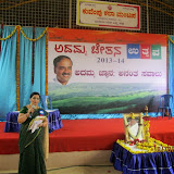 Adamya Chetana Utsav @ BTM Layout on 19-10-2013