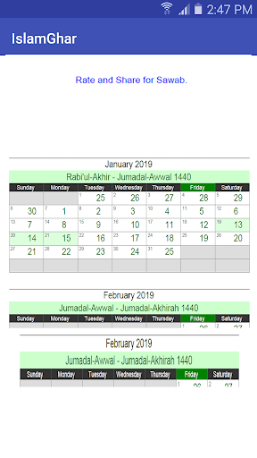 Download Calendar 2019 With Islamic Dates Free for Android - Calendar 2019  With Islamic Dates APK Download - STEPrimo.com