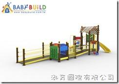 BabyBuild無障礙遊具