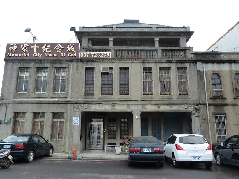 Vieux bâtiment, probablement du temps de la colonisation Japonaise