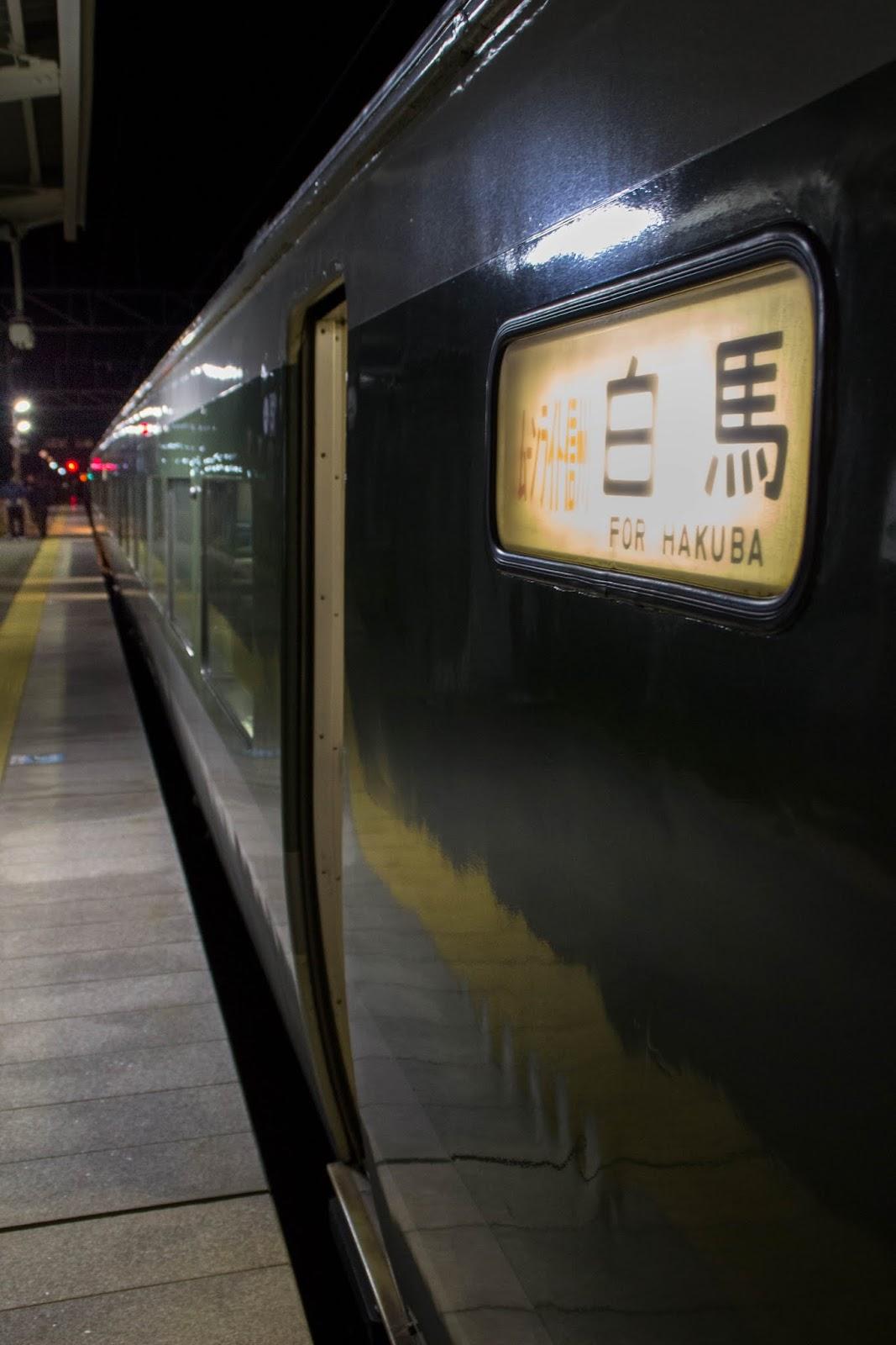 3:30 富士見駅