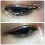 Eyeliner - IMG_6506.JPG