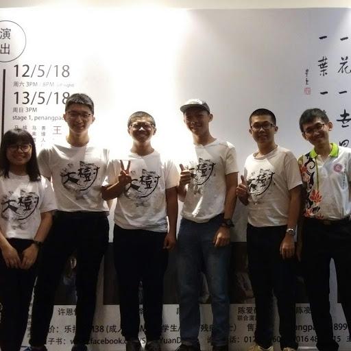 Chan Jack Son Chan Jack Son review