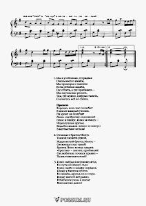 """Песня """"Песенка Плюса и Минуса"""". Музыка и слова Е. Шаламоновой: ноты"""
