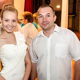 Ведущие мероприятия Дарья Романова и Олег Щербаков