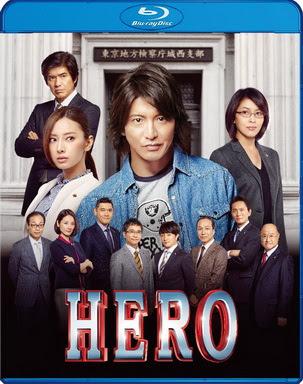[MOVIES] HERO (2015)