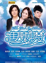 Girl in Blue China Drama