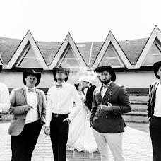 Wedding photographer Dmitriy Besov (Zmei99). Photo of 04.11.2018
