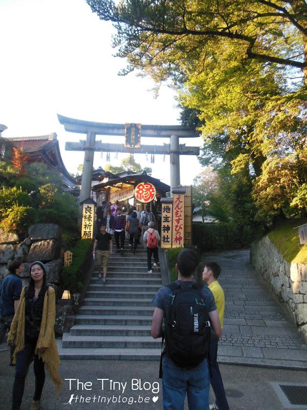 Kiyomizudera Temple Kyoto October 2015