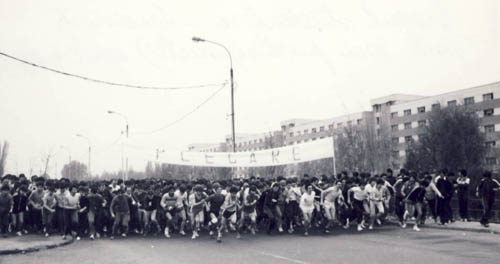 1985. Student Cross in Bucharest