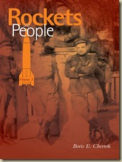 Rockets and People-Volume1_01