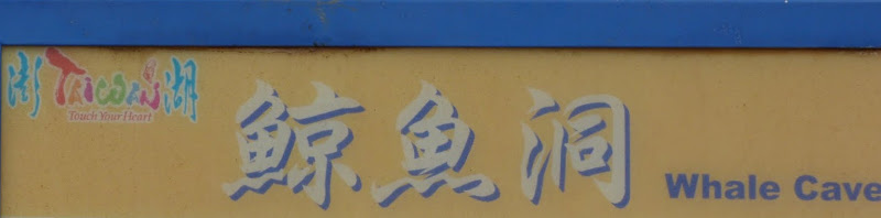 TAIWAN Archipel de Peng Hu - P1120764.JPG