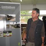 Ландшафтный архитектор Leen Goedegebuure рассказывает о своих проектах