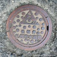 札幌市水道局仕切弁