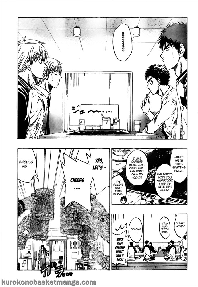 Kuroko no Basket Manga Chapter 36 - Image 05