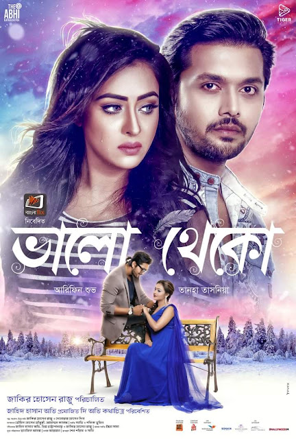 Bhalo Theko (2018) is a romantic drama film directed by Jakir Hossain Raju. The filmis tarred by Arifin Shuvo, Tanha Tasnia in the lead roles as male and female character respectively. The film is released on 2nd February, 2018. Bhalo Theko is the third movie of actor Arifin Shuvo under the direction of Jakir Hossain Raju. Arifin Shuvo and Tanha Tasnia are paired for the first time in the movie.