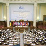 OSCE PA 2007 Kiev