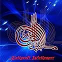 Kaligrafi Wallpaper HP-Kualitas HD icon