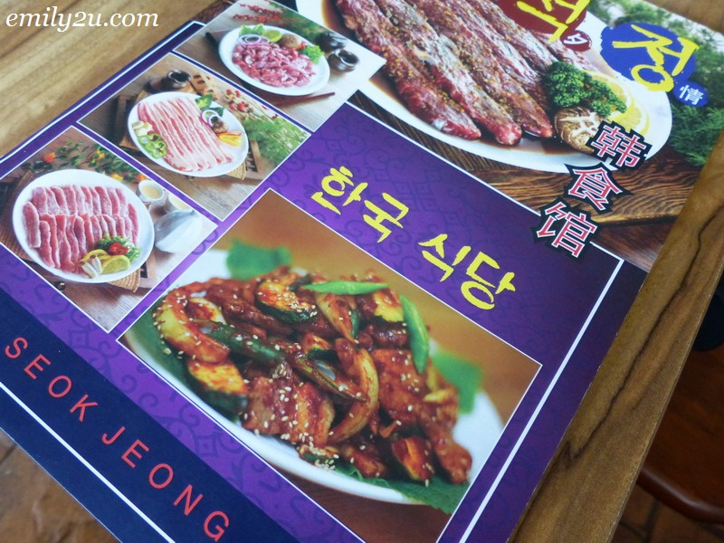 Seok Jeong Korean Restaurant Ipoh
