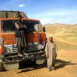 La piste du centre (Afghanistan)