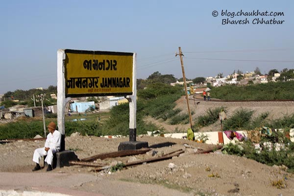 Jamnagar Railway Station