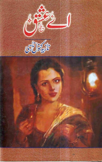 Aye Ishq is a very well written complex script novel which depicts normal emotions and behaviour of human like love hate greed power and fear, writen by Nazia Kanwal Nazi , Nazia Kanwal Nazi is a very famous and popular specialy among female readers
