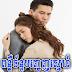 Ponleur Chan Banhchenh Sne-[30Ep End]