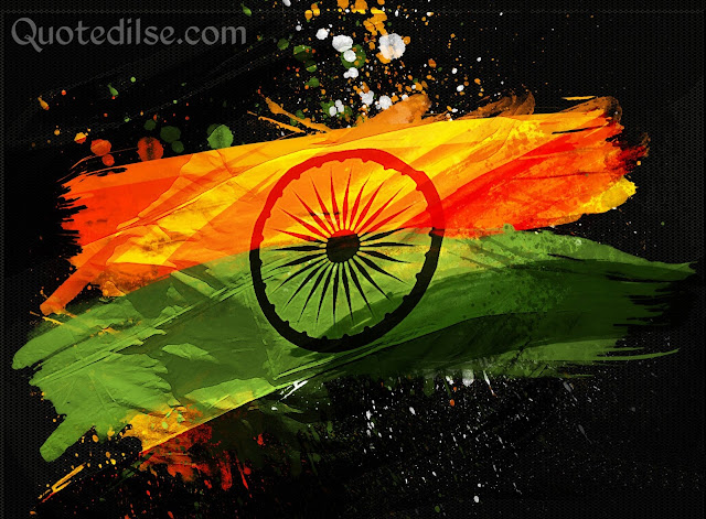 republic day images with quotes