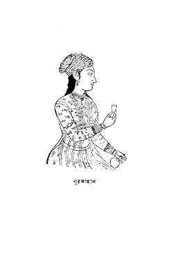 Nurjahan A Life-story by Sukanya