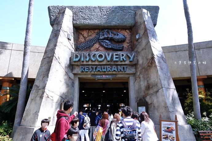 1 日本環球影城15周年 Re-boooorn 飛天翼龍 侏羅紀公園