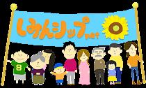 しみんシップnetロゴ