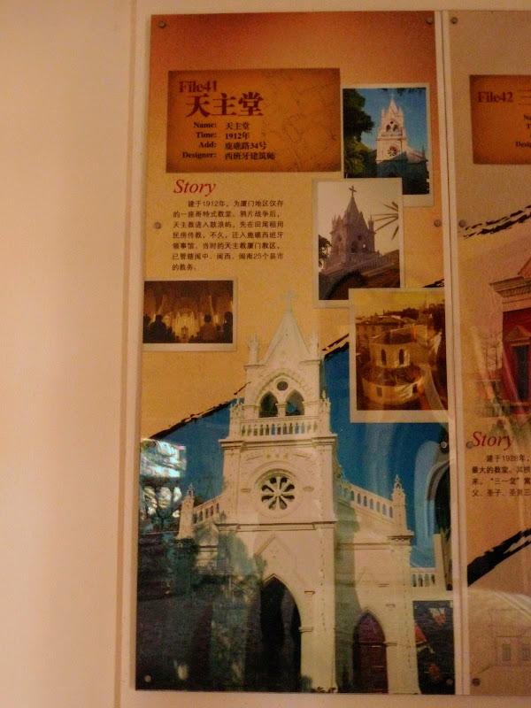 Chine .Fujian Gulang yu island 3 - P1020693.JPG