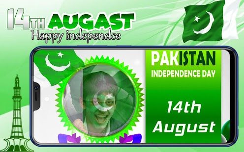 14 August Photo Frame 2018 Pakistan Flag Frame Screenshot