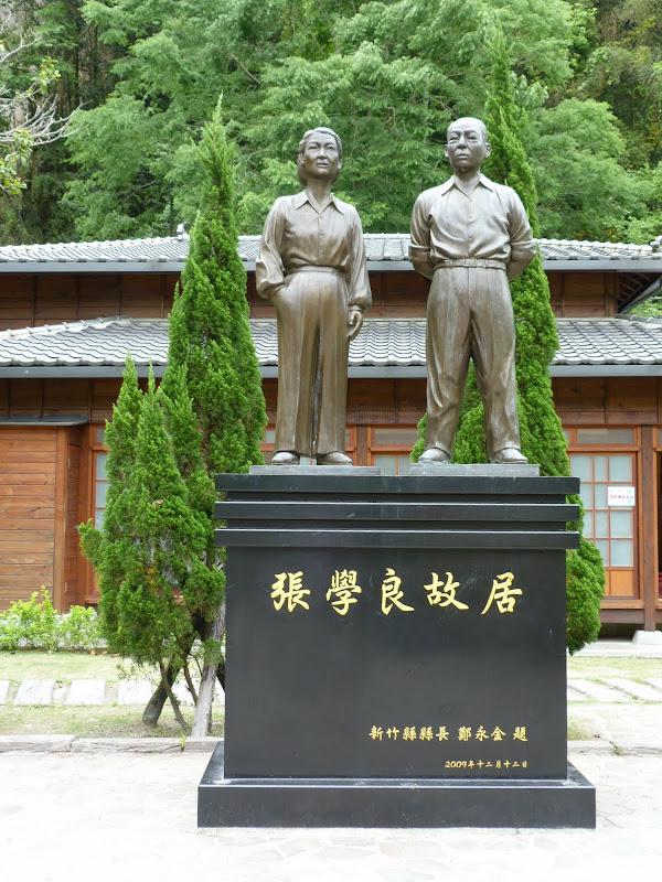 Homme politique Taïwanais assigné à résidence...