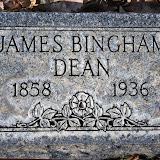 deans_.jpg