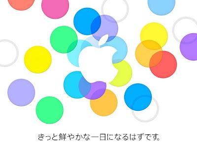 Appleのメディアイベント招待状