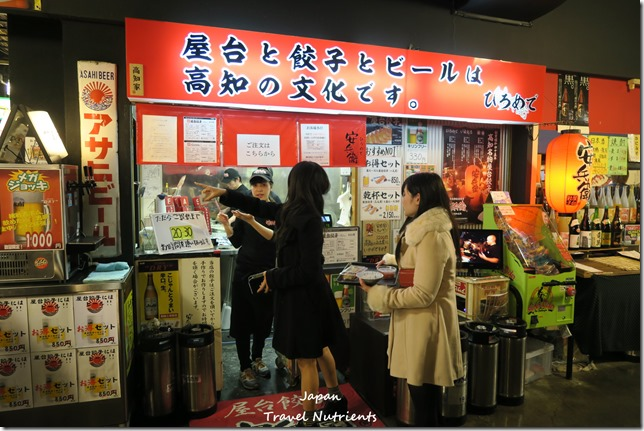 高知的廚房 弘人市場ひろめ市場  (18)