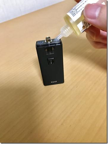 FullSizeRender 24 08 17 10 27 6 thumb%255B1%255D - 【レビュー】「iCare 2」コンパクトなのに煙量抜群?!持ち運ぶならこれ!小さいけど頼れるすごいやつ。サブ機にもってこい!【レビュー/VAPE/電子タバコ】