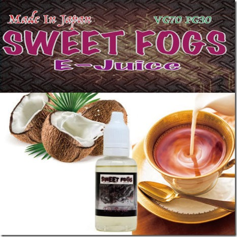 60236161d66161cefac2 thumb%255B1%255D - 【リキッド】「SWEET FOGS(スウィートフォグス)リキッド7種」レビュー。The 2.19、The Misture,The cocona、The Royal、The Pudding、The Pista、The HC。【電子タバコ/リキッド/小本田絵舞漫画追加】