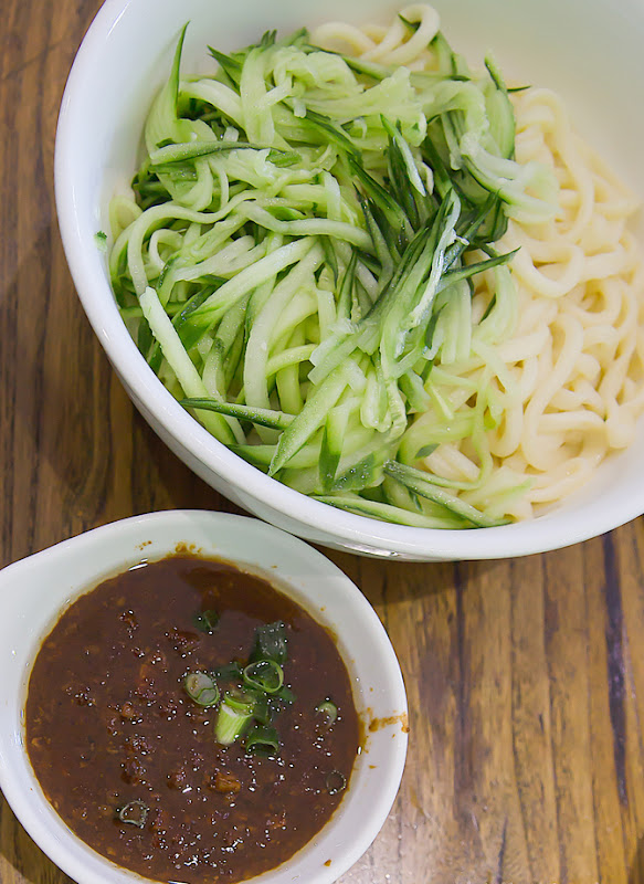 overhead photo of Dry Soybean Paste Sauce Noodles