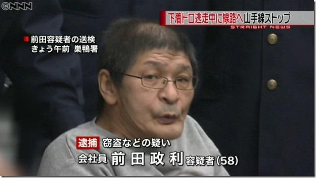 前田政利n01