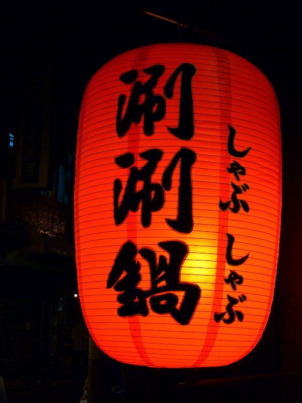 TAIWAN Taoyan county, Jiashi, Daxi, puis retour Taipei - P1260662.JPG