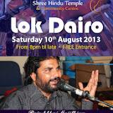 Lok Dairo - Rajesh Majethiya 10 August 2013